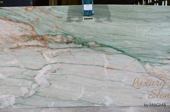kwarcyt-multicolorido-verde-2-cm_poler-j05-01-(ok--290x190)-(3)--c4d5a8b4-large