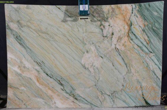 kwarcyt-multicolorido-verde-2-cm_poler-j05-01-(ok--290x190)-(4)--1872125c-large